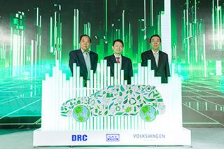 2018中国汽车产业发展报告发布 再次聚焦新能源