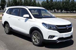 华晨雷诺首款SUV搭1.5T/1.6L发动机 油耗仅6.6L