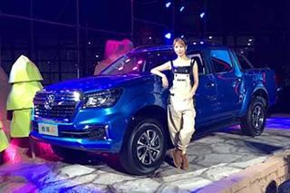 郑州日产锐骐6正式上市 推12款车型/售8.48万起