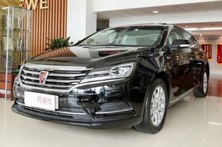 荣威950增28T新车型 售22.68万/搭斑马智行系统