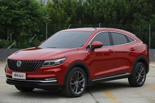 自主轿跑SUV新选择 东风风光ix5预售11.98万元起