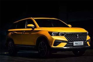 一汽奔腾品牌焕新之作 T77将于明日广州车展上市