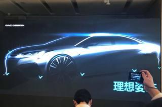 广汽新能源长续航新车-宣传图泄露 广州车展亮相