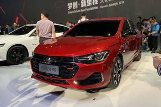 雪佛兰携4款新车重磅出击 助力品牌向上发展