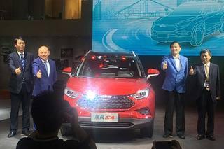 江淮瑞风S4正式上市 共推15款车型/售6.78万元起