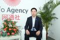 一汽奔腾刘淼:三年内将推9款新车/新能源占多数