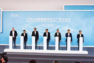 大众集团海兹曼:在华投资320亿只为新能源产品