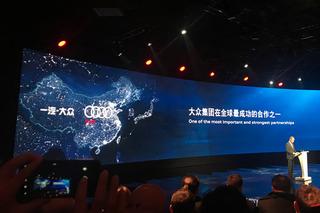 刘亦功:一汽奥迪更开放心态合作,新布局已成型