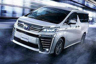 一汽丰田2023年冲击百万辆 将导入更大SUV和MPV