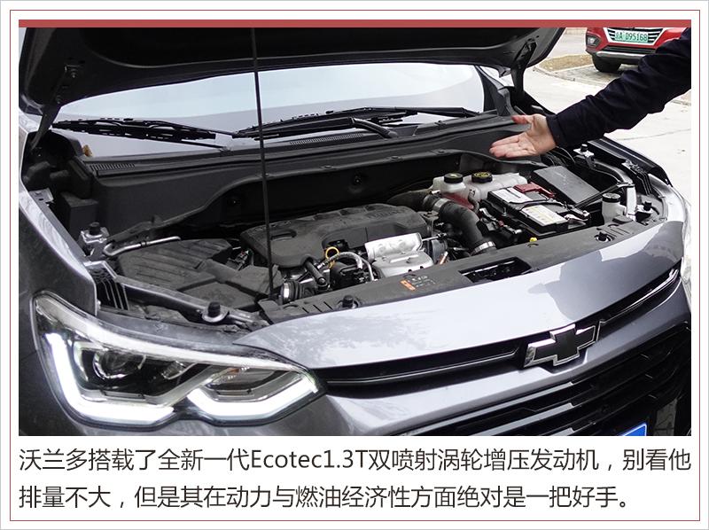 5t四缸发动机数据不相上下,尤其在扭矩方面还有些优势.