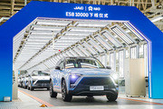e周新鲜事 | 蔚来ES8交付超8000辆/领途新车上市