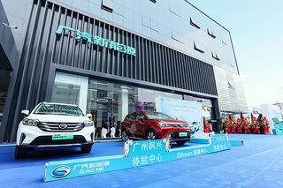 乐享枫的谷写意生活 连天汽新能源广州枫兴25hours感受中心首秀