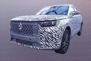 一汽奔腾全新中大型SUV曝光 竞争长安CS95