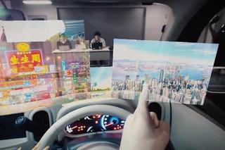 日产展示车载技术新愿景 能看见角落的高科技