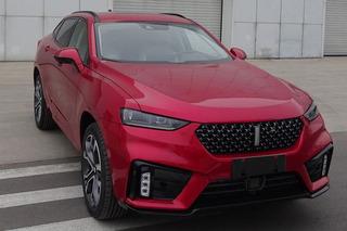 WEY VV7 GT申报图曝光 主打运动风格轿跑SUV
