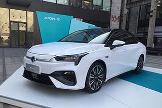 2月下旬开启预售 Aion S将开启广汽新能源新篇章