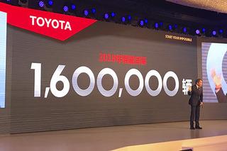 逆势增长过后 丰田2019年将在华挑战160万辆目标