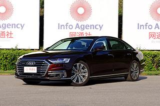 同比增长5.3% 一汽-大众奥迪1月销量近6.4万辆