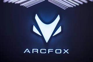 ARCFOX品牌正式发布 三款全新纯电动车同步首秀