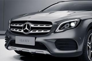 2019款奔驰GLA正式上市 售27.13-39.58万元