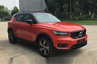 沃尔沃国产XC40上海车展预售 售价有望大幅下调