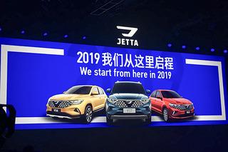 国民神车已亮相 捷达三款新车正式开启迎战模式