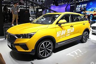 """小米也来""""造汽车""""奔腾T77米粉定制版今日上市"""