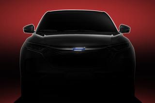 长安欧尚推首款紧凑SUV 命名欧尚X7/下半年上市