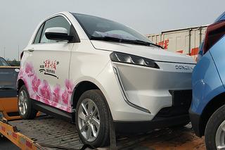 2019上海车展探馆:大乘微型纯电动车——E20