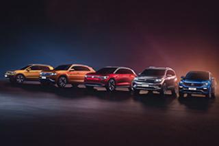四款新车全球首发! 大众汽车在SUV领域持续发力