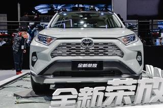 车展实拍丰田全新RAV4荣放 全球销量第一SUV