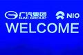 专注纯电动车研发 广汽蔚来于今日发布全新品牌