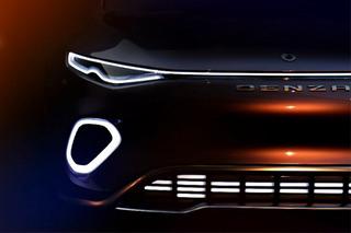 腾势再获3亿增资 下月发全新品牌定位及混动车型