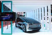 奔腾FME平台规划曝光 将推3款车/首款明年初上市