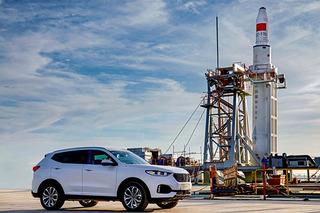 WEY联合中国航天发射火箭成功 汽车智造获新契机