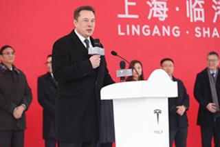 特斯拉将在华建新工厂 上海基地产能或突破100万