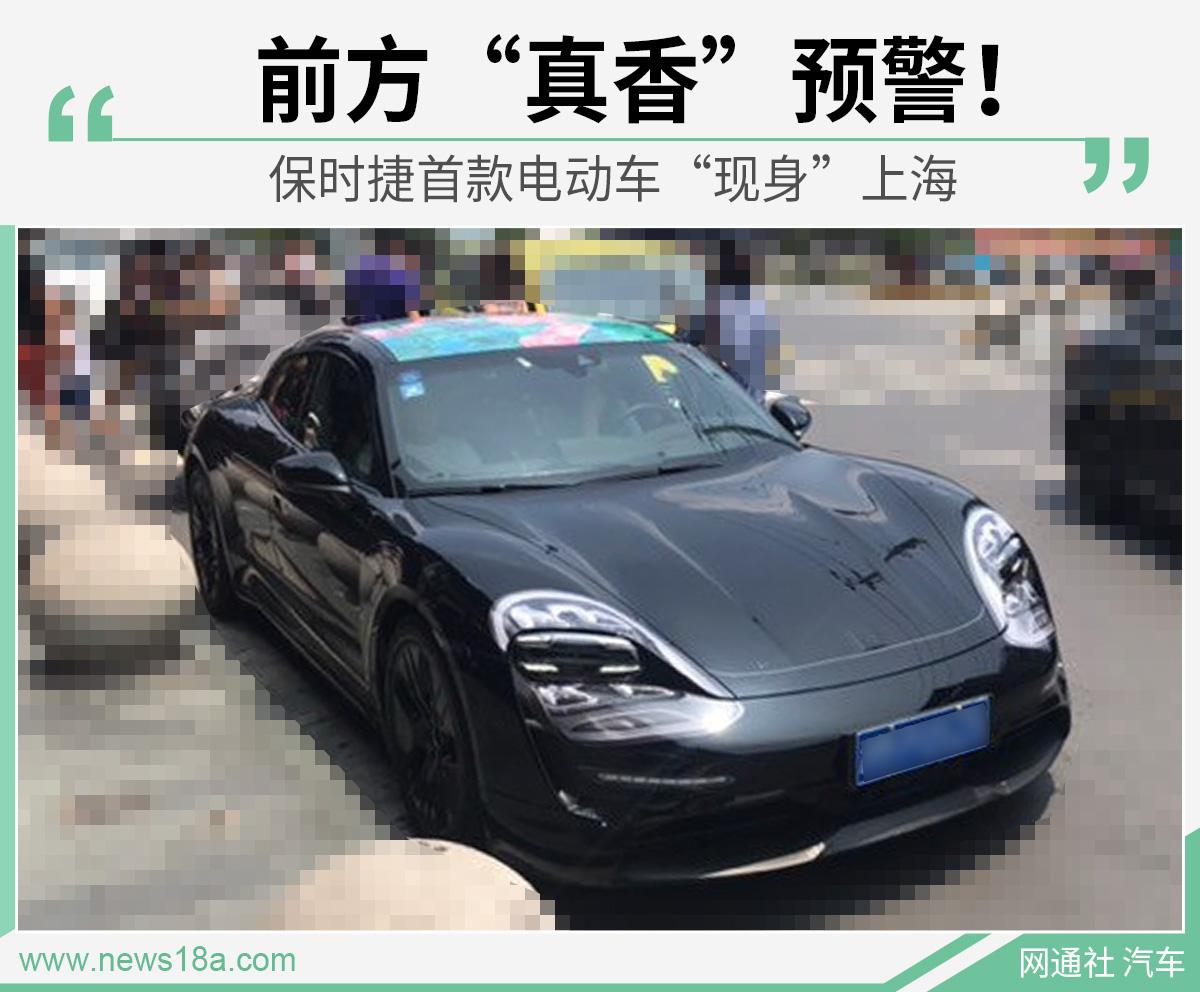 河北网络广播电视台