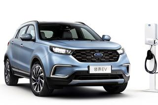 提供不限量充电服务 福特领界EV将于7月18日预售