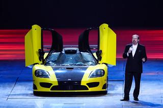 赛麟四款产品国内首发亮相 首款车型年底上市