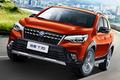 新款启辰T70售8.98-12.78万 动力/配置小幅调整