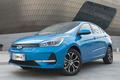 艾瑞泽e正式上市 3款车型/售12.68-14.38万元