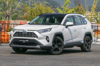 預售20萬-24.5萬元 一汽豐田全新RAV4今日上市