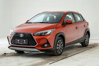 增跨界車型/配置升級 實拍廣汽豐田YARiS L 家族
