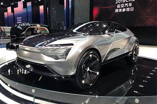 設計融入中國元素 起亞FUTURON概念車全球首發