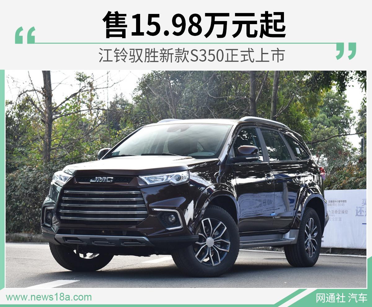 http://www.jienengcc.cn/gongchengdongtai/185982.html