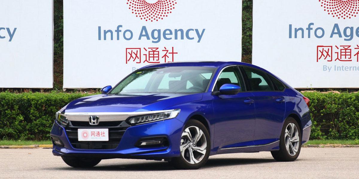 广本合并本田汽车(中国) 迈入四线生产阶段