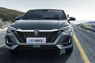 荣威i6 MAX安全配置曝光 安排L2除驾驶辅助系统