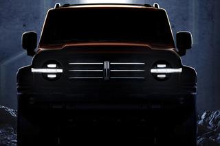 举重出行新帮手 WEY名牌全新硬派SUV造型曝光