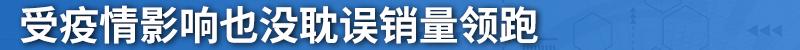 中国财经早报