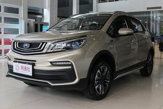 取代手动进取型 吉利远景X3新增车型售4.99万元